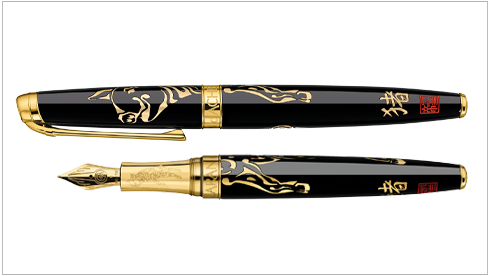Caran d'Ache - Stylo Year of the Pig Edition Limitée
